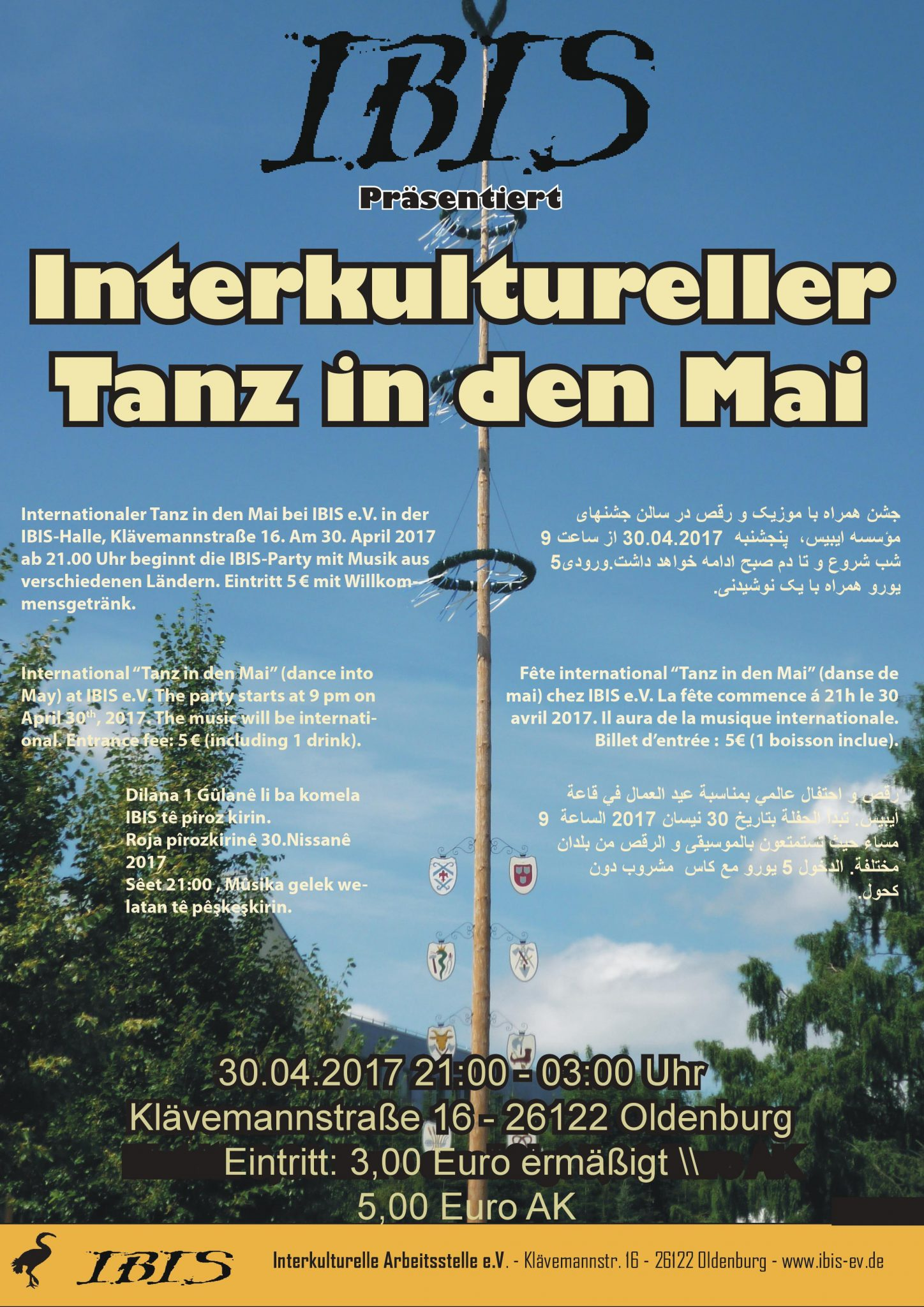 Interkultureller Tanz In Den Mai Am Sonntag, Den 30. April 2017