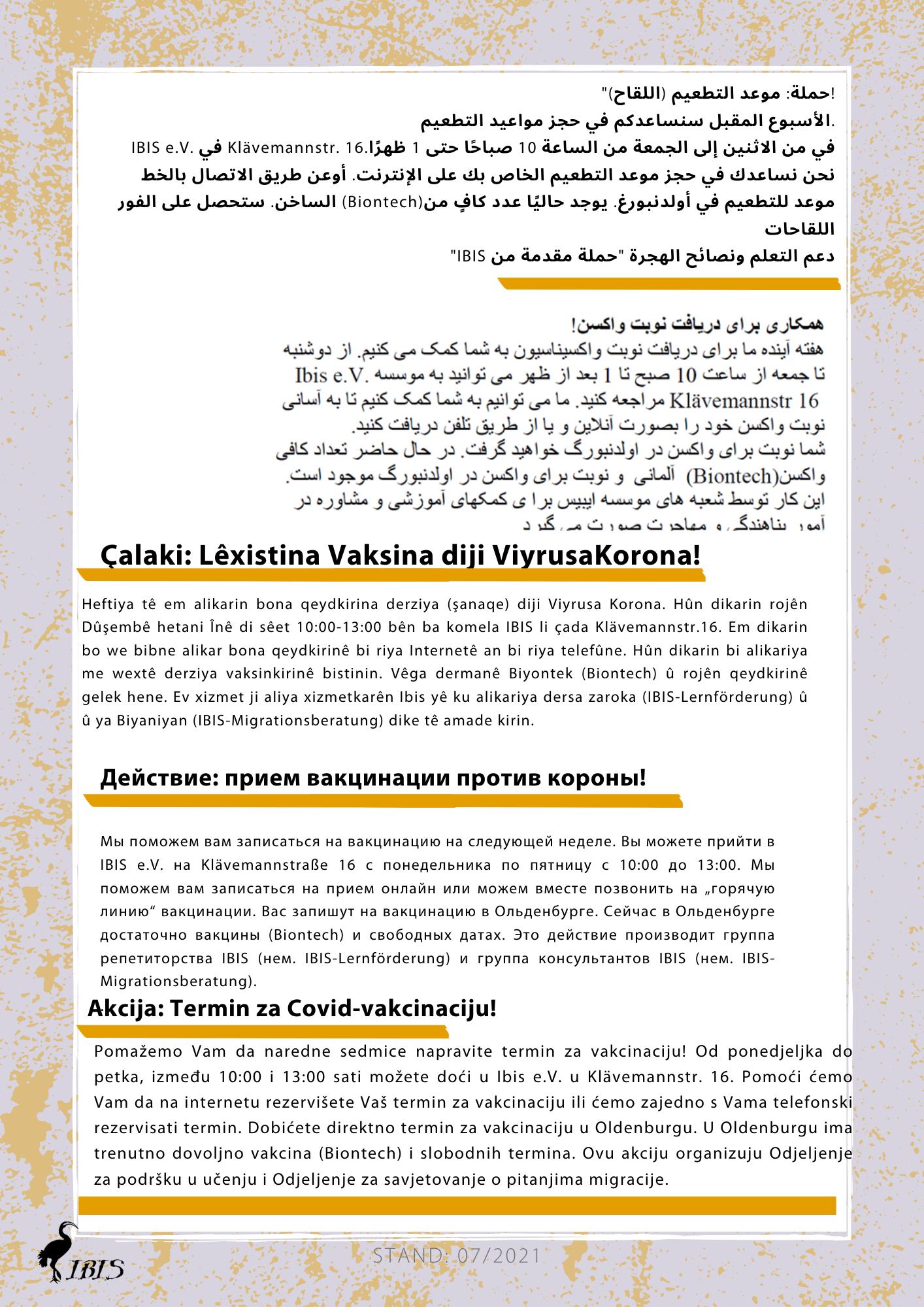 Aktion Impftermin_Post Arabisch Farsi usw